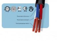 Кабели контрольные, не распространяющие горение, с низким дымо- и газовыделением