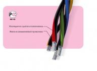 Провода самонесущие изолированные, для воздушных линий электропередачи (ТУ 16-705.500-2006)