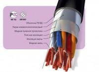 Кабели и провода связи, кабели телефонные с полиэтиленовой изоляцией в пластмассовой оболочке